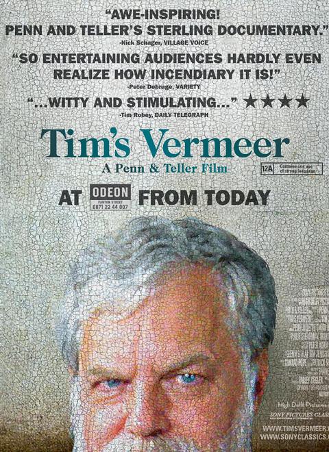 蒂姆的维米尔电影