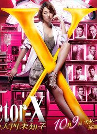 DoctorX 3