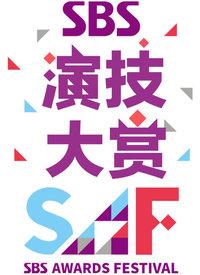 SBS演技大赏 2014