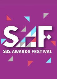 SBS庆典活动 2014综艺节目
