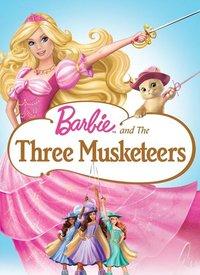 芭比公主三剑客动漫