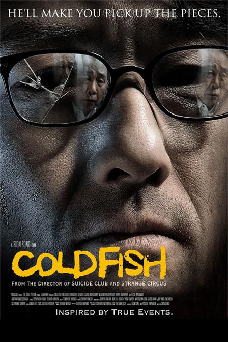冰冷热带鱼下载
