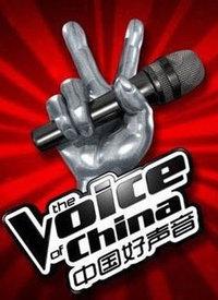 中国好声音 第二季