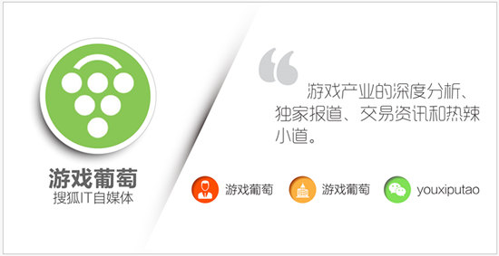 ipc异业联盟_手游的异业营销之道-搜狐IT