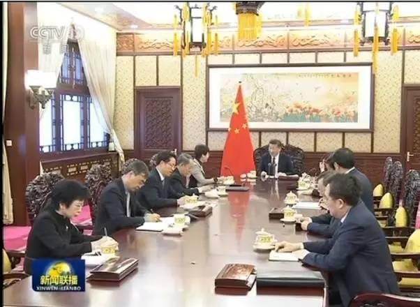 习元平有过几个老婆_新特首进中南海的七个细节-搜狐新闻